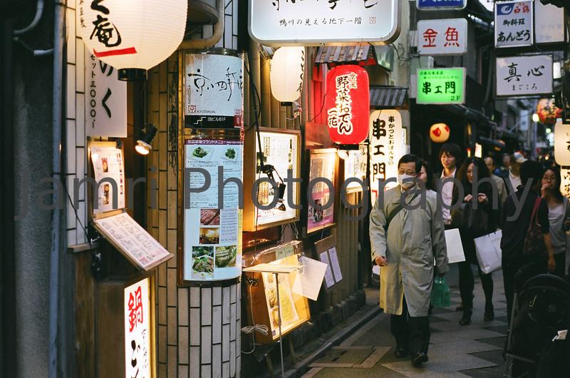In the Evening, Pontocho, Kyoto, Japan<br /> Photo Taken: 19/03/2009<br /> Equipment Used: Nikon F80 + AF50 f/1.8D Lens + Fujicolor PRO400 film (PN400N)