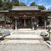Buddhist Temple, Shiga-ken, Japan
