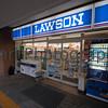 Lawson, Kobe, Hyogo-ken, Japan