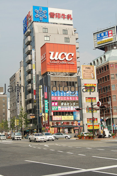 Colourful Buildings, Sannomiya, Kobe, Hyogo-ken, Japan