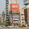 Colourful Buildings, Sannomiya, Kobe, Hyogo-ken, Japan