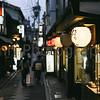 Alleyway, Pontocho, Kyoto, Japan<br /> Photo Taken: 19/03/2009<br /> Equipment Used: Nikon F80 + AF50 f/1.8D Lens + Fujicolor PRO400 film (PN400N)