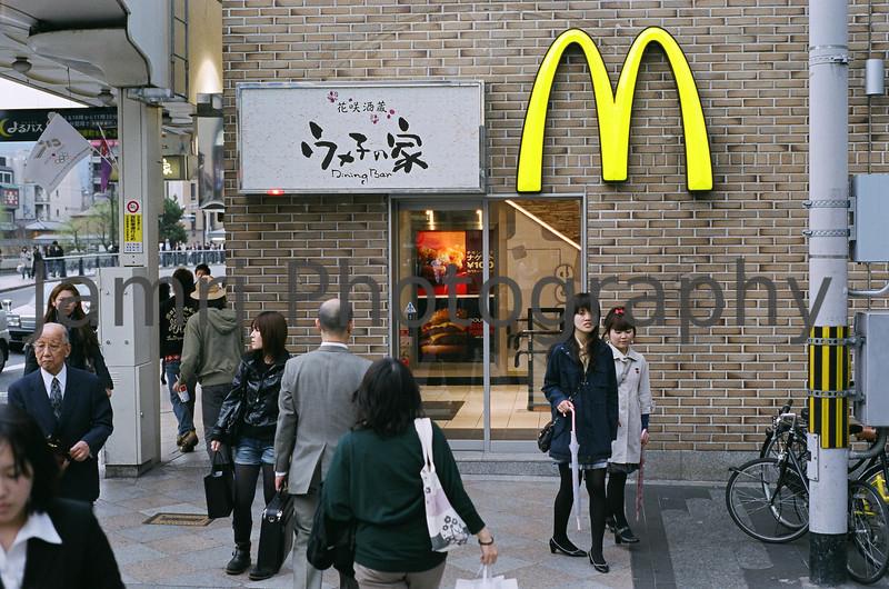 Outside McDonald's, Karamachi, Kyoto, Japan<br /> Photo Taken: 19/03/2009<br /> Equipment Used: Nikon F80 + AF50 f/1.8D Lens + Fujicolor PRO400 film (PN400N)