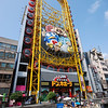 Don Quixote Ride, Dotonburi, Minami, Osaka