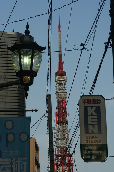 the tower thru the city