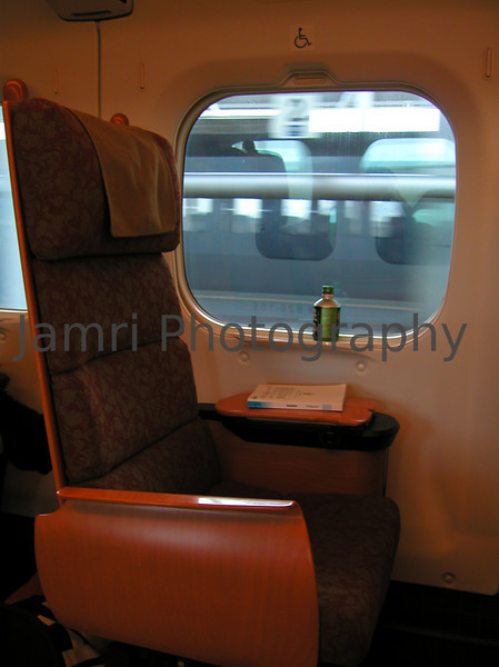 A seat on the Tsubame Shinkansen (Super Express/Bullet Train), Shin-Yatsushino, Kumamoto-ken, Japan