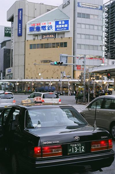 Black Taxi, Kawaramachi, Kyoto, Japan<br /> Photo Taken: 19/03/2009<br /> Equipment Used: Nikon F80 + AF50 f/1.8D Lens + Fujicolor PRO400 film (PN400N)