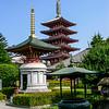 Senso-Ji Temple 4