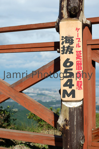 The Altitude (in Metres), Hiei-zan, Shiga-ken, Japan