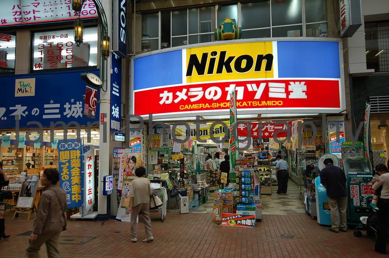 Camera Shop Katsumido, Motomachi Arcade, Kobe, Hyogo-ken, Japan