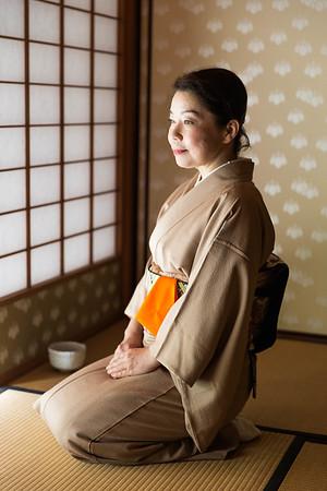 The Tea Ceremony (Miyajima, Japan)
