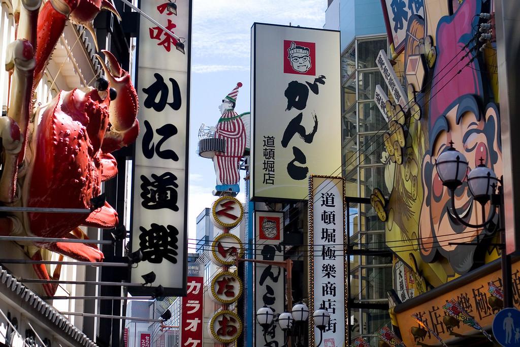 Japan_NGingold_41