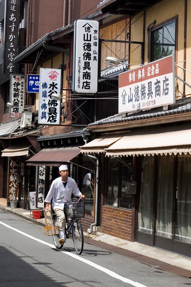Japan_NGingold_32