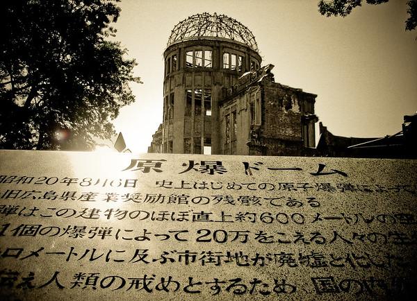 Genbatsu Dome