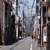 Kyoto back street