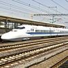 Shinkansen at Odawara stn