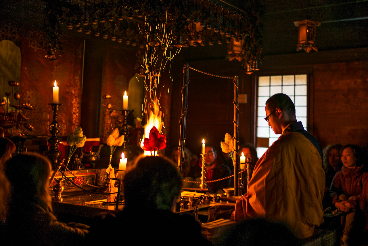 The Goma ritual of consecrated fire (Mount Koya, Japan)