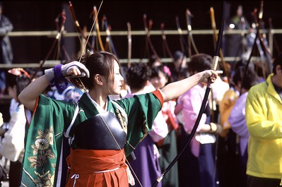 Archery Posed