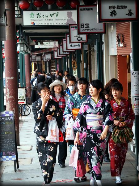 Shijo dori gion Kyoto