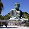 Great Buddha of Kamakura built in 1252 it is it is the second tallest bronze Buddha statue in Japan