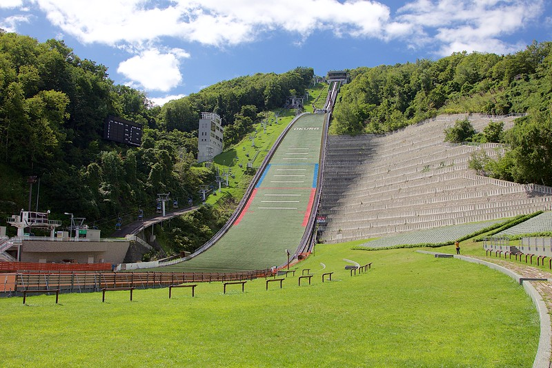 Arena for the Olympic games in Sapporo 1972 - Ski-Jumping