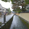 Samurajernas bostäder