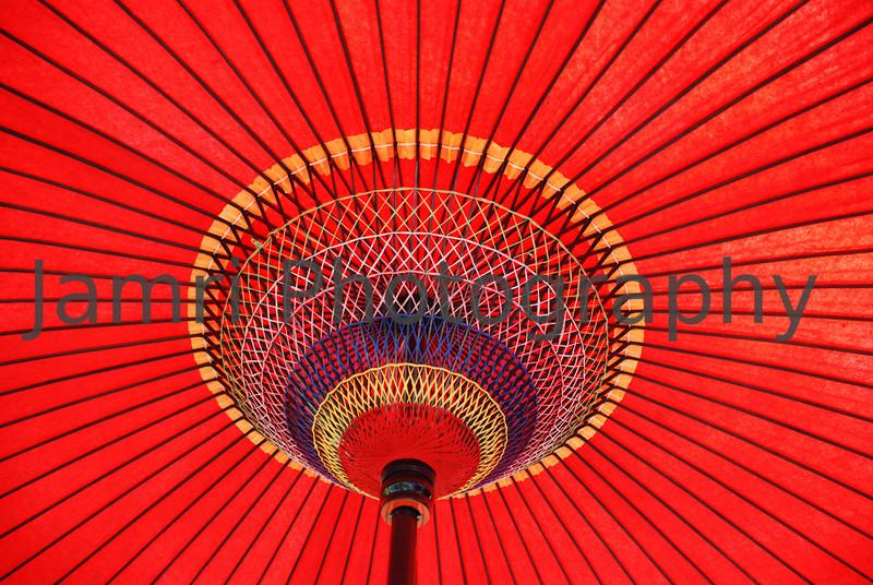 Japanese Umbrella, Uji-shi, Kyoto-fu, Japan