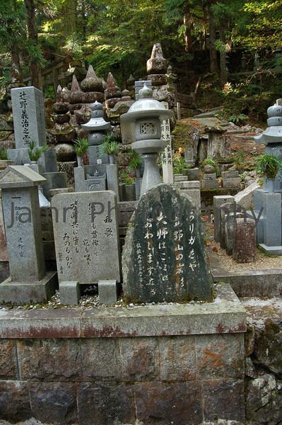 Grave Stones, Koya-san, Wakayama-ken, Japan