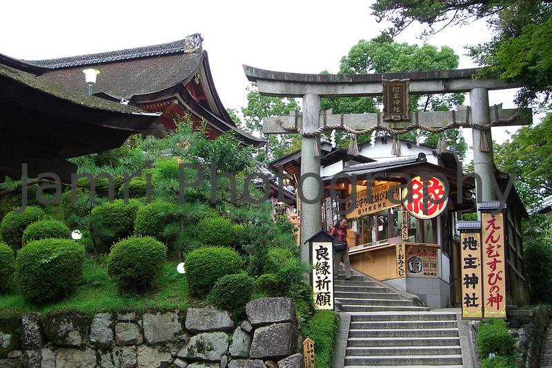 Lucky Charm Shrine Entrance, Kyoto, Japan