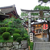 Lucky Charm Shrine Entrance, Kyoto, Japan