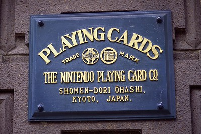 Nintendo Palying Cards