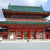Heian Jingu Shrine inner gate, Kyoto, Japan