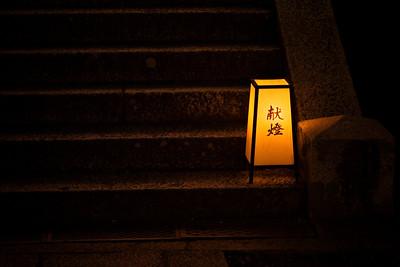 Step Lantern  Kiyomizu Dera, Kyoto, Japan.