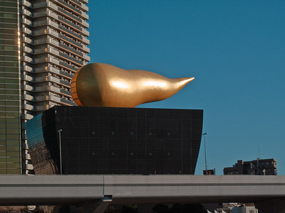 "Many foreigners in Japan call this ""The Giant Turd"" :-)"