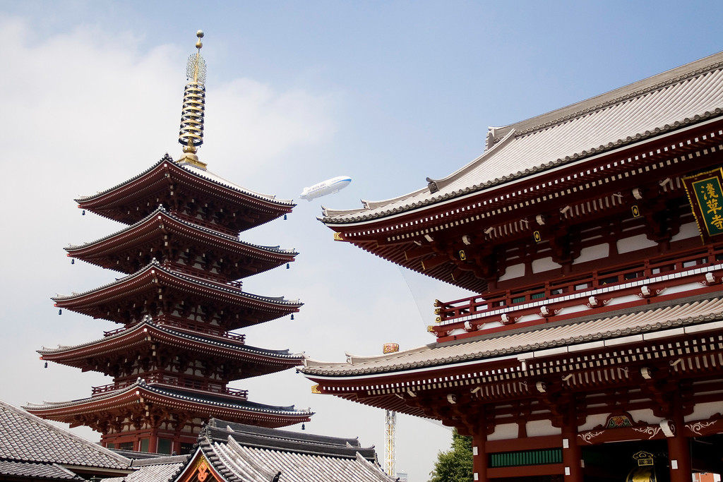 Japan_NGingold_25