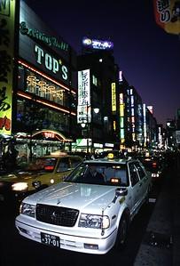 Tokyo Street 2