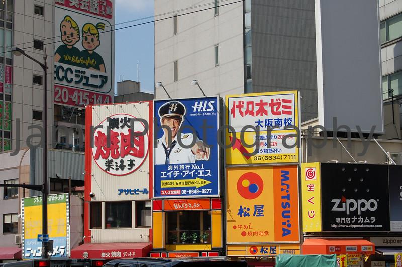 Advertising, Namba, Osaka, Japan