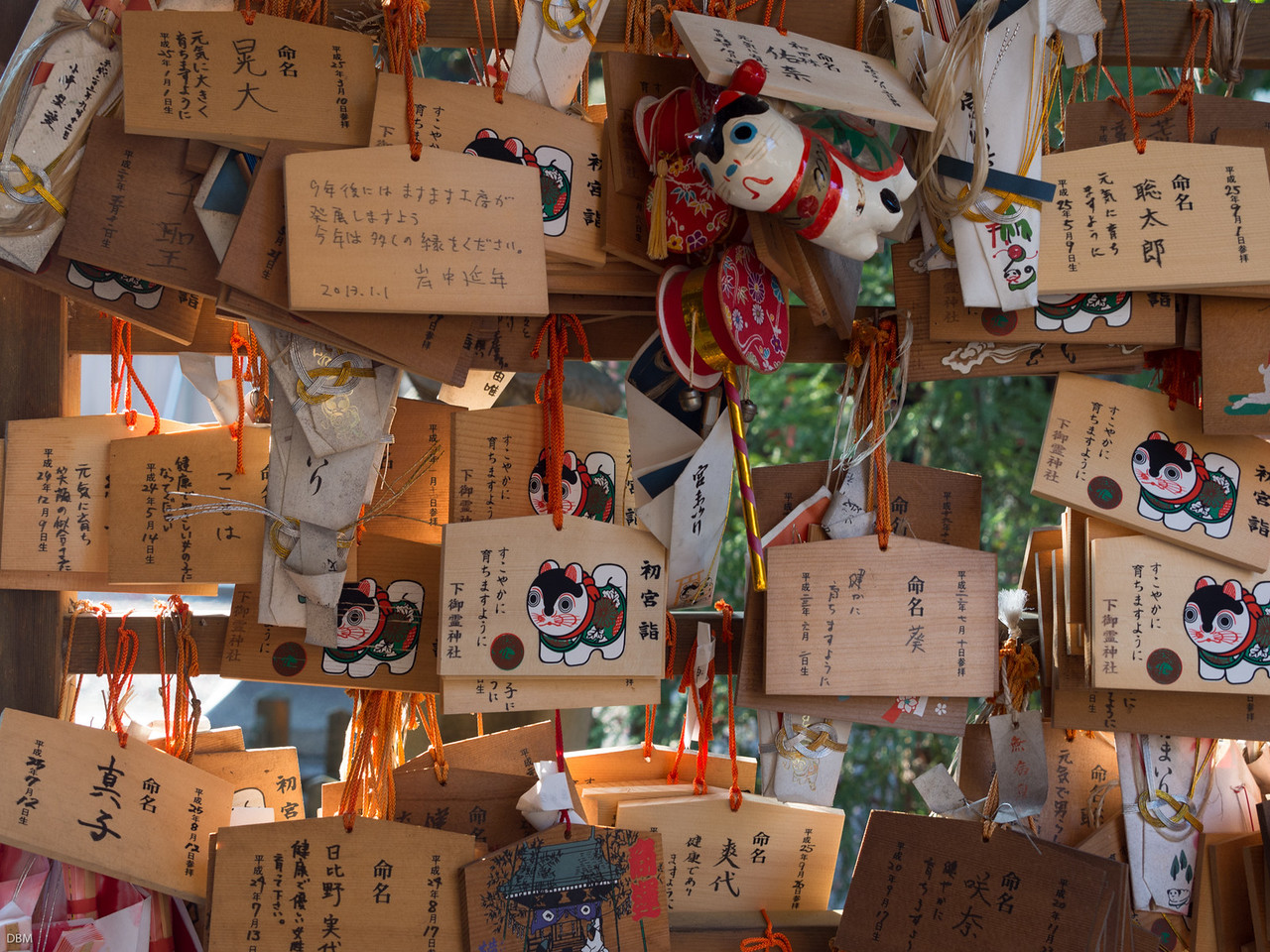 These are prayer items in a temple. It's easy to see now how Hello Kitty became popular...