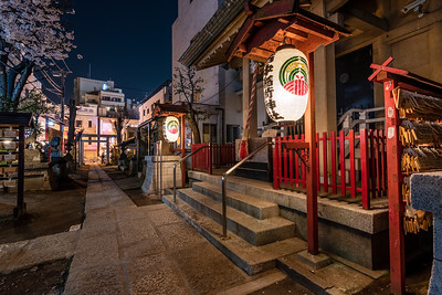 Local shrine || Okubo
