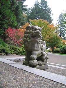 Male Fu Dog, Japanese Garden, Portland, OR, 23 Oct 2005