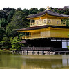 The temple of the golden pavilion Kinkaku-ji in Kyoto, Japan. Architecturally one of the most magnificent temples in all of Japan.
