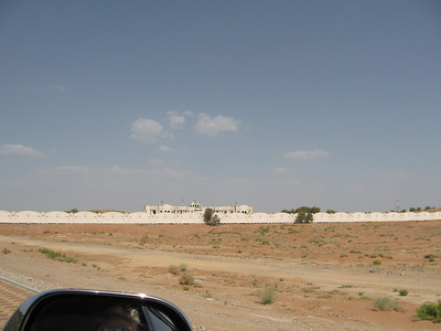 From a distance, the place is huge even by UAE standards.