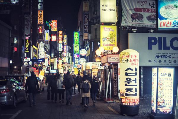 Jongno 2017