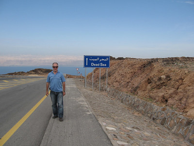 On the road down to the Dead Sea.