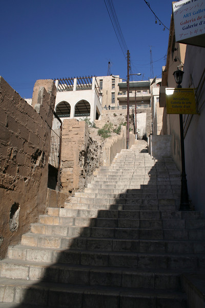 Steps of Jebel al Qala'a