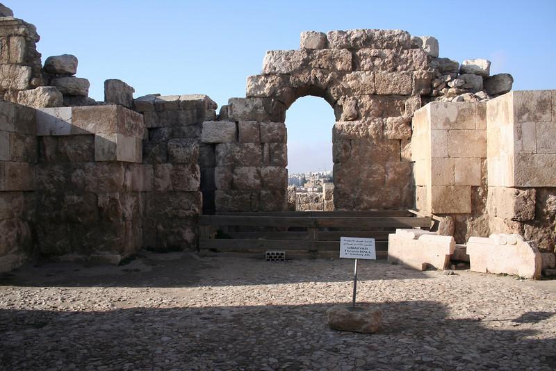 Umayyad throne hall (8th century)