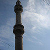 Minaret of Al-Hussein mosque
