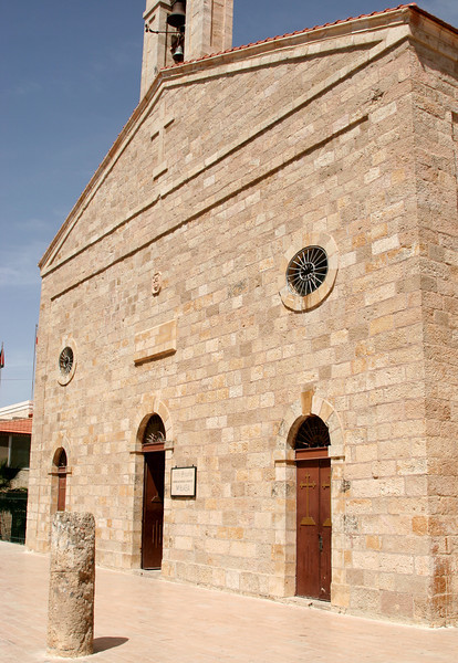 Madaba - St George's church is a 19th century Greek Orthodox church which was built over the remains of an earlier Byzantine church.  The church contains an ancient mosaic map on the church floor which was unearthed in 1884.