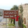 Dead Sea Signage