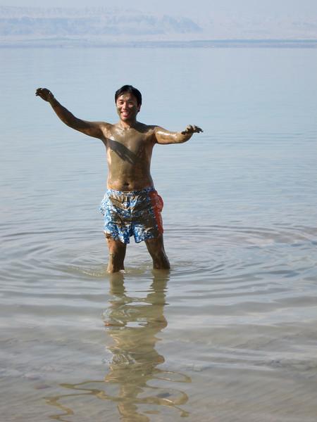 Dead Sea Spa (4)